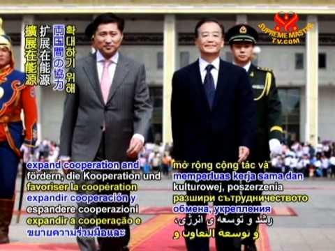 Deepening partnership between China and Myanmar