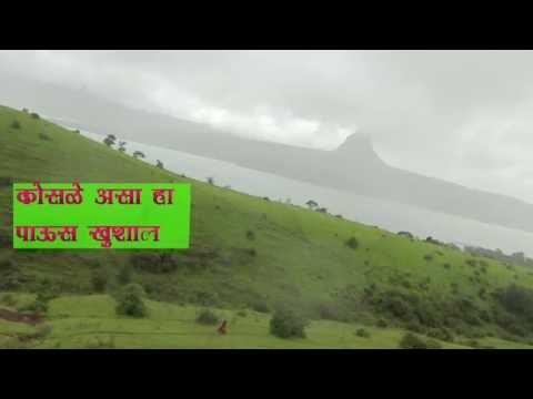 Soneri Unhat/Avadhoot Gupte - Vaishali Samant/Album: Paus/Sagarika Music