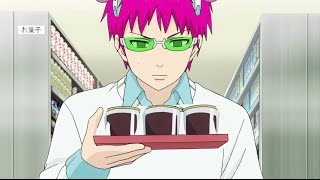 The Disastrous Life of Saiki K. - Pudding
