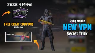 PUBG MOBILE: *FREE CRATE COUPON* Trick in Pubg Mobile, Free Gun Skins | gamexpro