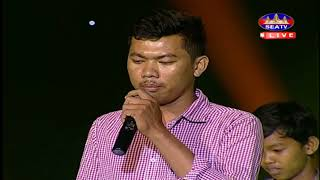 វគ្គ Game Show, តន្រ្ដី AD, AD Concert, SEATV AD Concert, SEATV TV, 17 March 2018