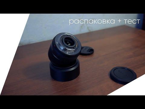Panasonic 25 mm 1.7 / Объектив для начинающих / Ebay