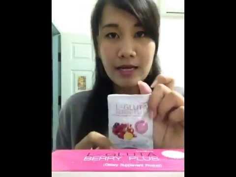 รีวิว แอล-กลูต้าเบอรี่พลัส เวอรีน่า L-Gluta Berry Plus