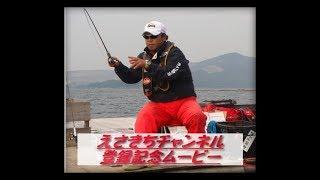 えさきちチャンネル登録記念ムービー ゼウスカップ2007 Vol.2
