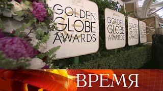 Нацеремонии вручения кинопремий «Золотой глобус» необошлось без политического скандала.