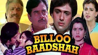Download Billoo Baadshah 3Gp Mp4