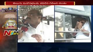Speaker Madhusudhana Chary Face to Face || Bus Tour to Prapancha Telugu Mahasabhalu