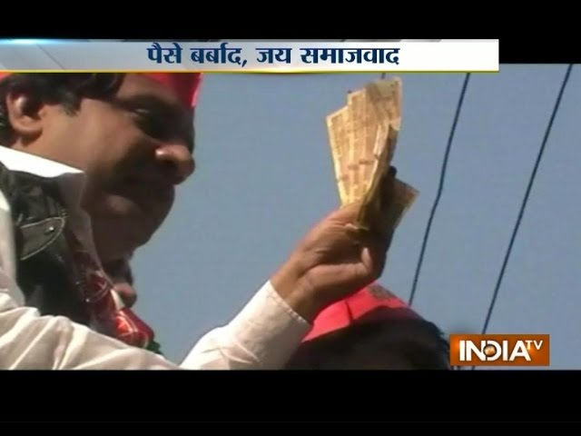 SP Party workers misuses Indian currency to celebrate Mulayam's birthday