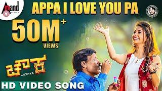 download lagu Chowka  Appa I Love You Pa  New gratis