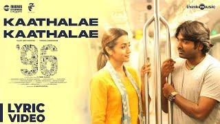 96 Songs Kaathalae Kaathalae Song Vijay Sethupathi Trisha Govind Vasantha C Prem Kumar