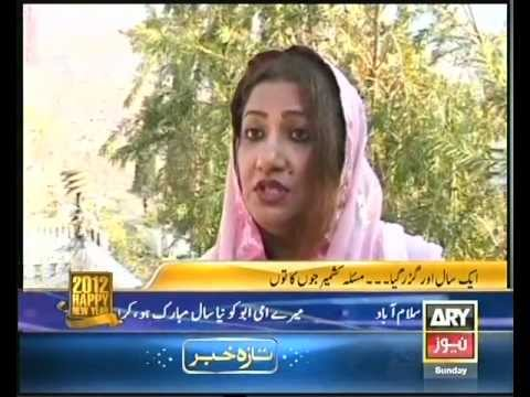 azad kashmir ary news '' END OF 2011'' '' KASHMIR ISSUE '' Report by sardar raza 03455891595.flv