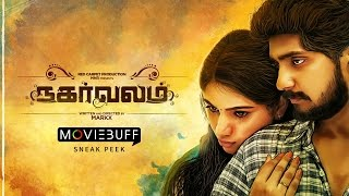 Nagarvalam - Moviebuff Sneak Peek 2