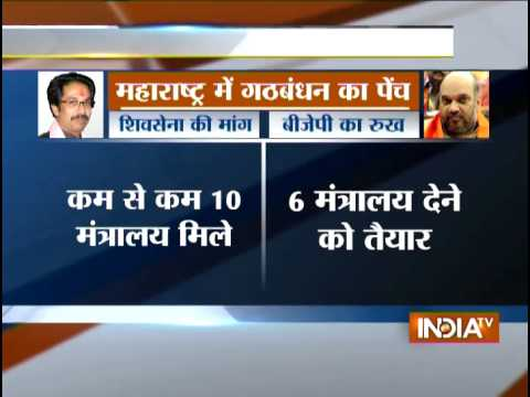 Maharashtra: Chief Minister pick on Tuesday BJP talks tough...