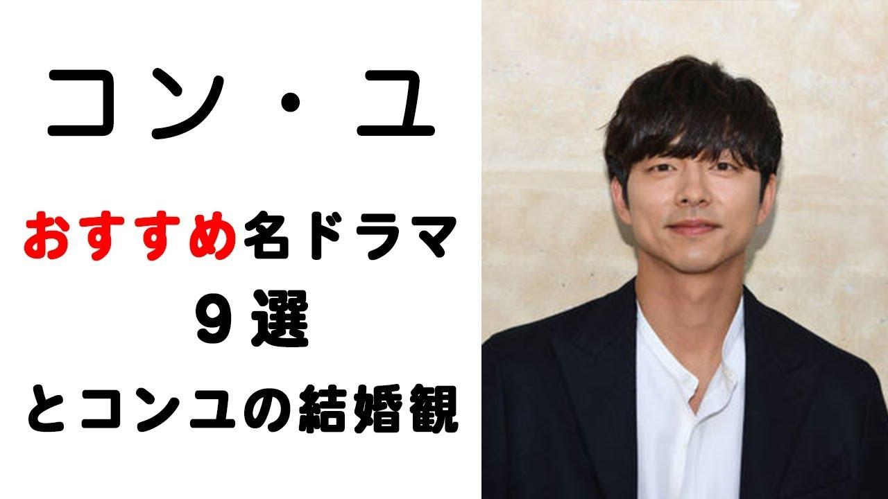 コン・ユの画像 p1_11