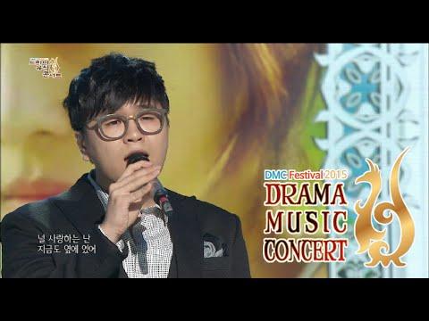Download Lagu [Secret Garden O.S.T] Shin Yong-jae - That Man & Reason, 신용재 - 그 남자 & 이유, DMC Festival 2015 MP3 Free