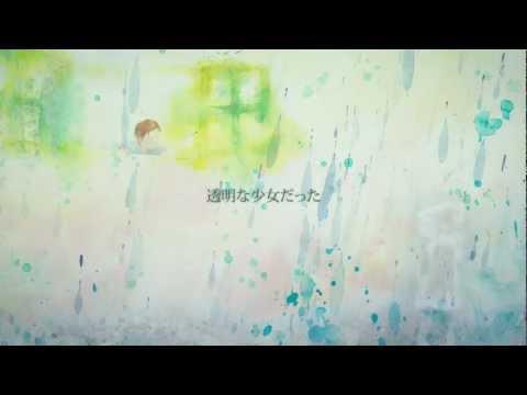 rain(仮) First Trailer -Japanese ver.-