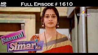 Sasural Simar Ka - 15th September 2016 - ससुराल सिमर का - Full Episode (HD)