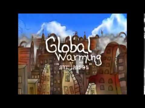 ภาวะโลกร้อน Global warming รร.SWS