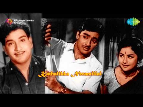 Kadhalikka Neramillai | Maadimele Song video