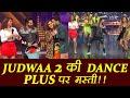 Judwaa 2 Starcast On Dance Plus 3 Finale Watch UNCUT Video FilmiBeat mp3