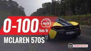 McLaren 570S Spider 0-100km/h & engine sound