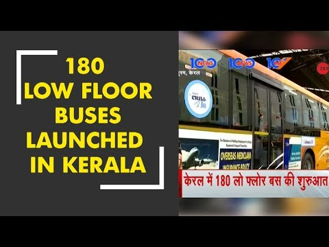 News 100: 180 low floor AC buses hit roads of Thiruvananthapuram