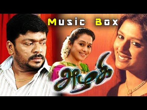 Azhagi  - Juke Box | Parthiban | Nandita Das |  Ilaiyaraaja | Thangar Bachchan