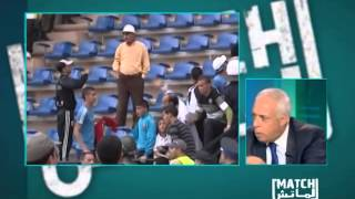 lmatch 27/10/2014 لماتش يستضيف رجال الأمن للحديث عن الشغب بالملاعب
