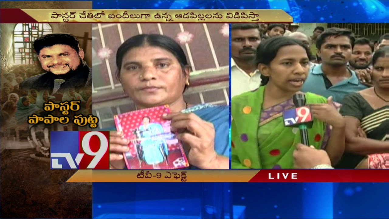 Rapist Pastor || Victims demands stringent action || TV9 Effect