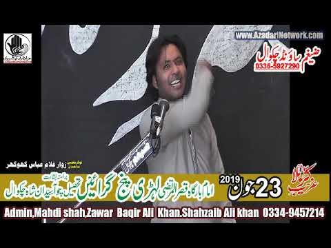Zakir Sayil raza Bhalwal 23 June lehri panj Girayin Chuwa syedan shah  chakwal 2019