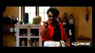 Trivandrum Lodge - Trivandrum Lodge Song 2 [ Official ]