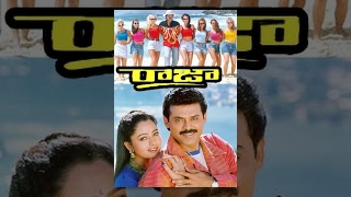 Raja Telugu Full Movie | Venkatesh, Soundarya, Abbas | #TeluguMovies