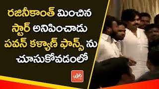 Pawan Kalyan Gives Selfie  to Fans  at Political Yatra in Karimnagar | Telangana