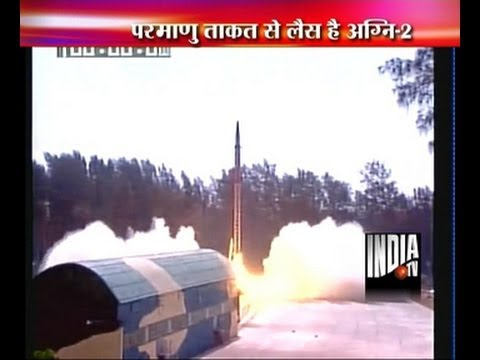 Agni missile II successfully test fired in Odisha