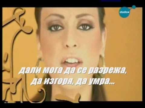 Ralia Xristidou - Ego Gia Sena