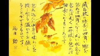 松本幸子動画[3]