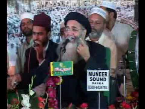 Tan Sadqe Mera Man Sadqe. Kalaam By Abdul Rauf Roofi By Abdul Ghafoor video