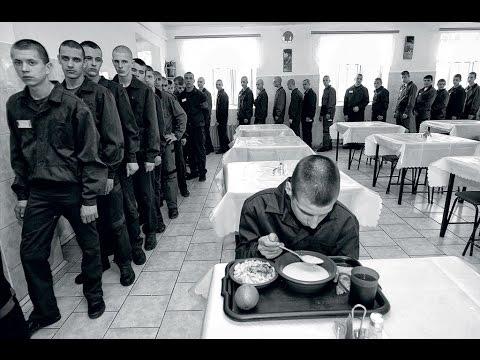 Тюремный пресс
