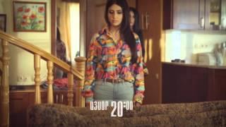 Luysi Pahapan - Episode 34