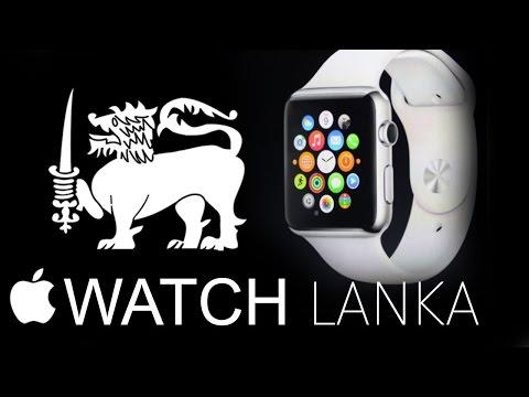 Apple Watch for Sri Lankans