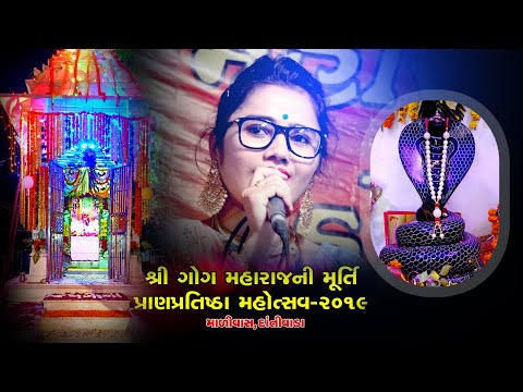 सोनू सिसोदिया &  जोगभारती || Sonu Sisodiya & Jog Bharti || Malivas live Program 2019 || Part-04