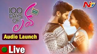 100-days-of-love-audio-launch-live-dulquer-salmaan-nithya-menen