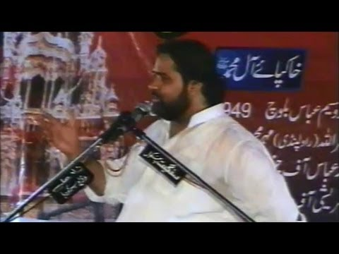 Zakir Shaukat Raza Shaukat Of Multan | Majlis At Lalian (12 05 2008) video