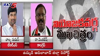 Know Your Constituency | Special Report On United Adilabad Dist Elections
