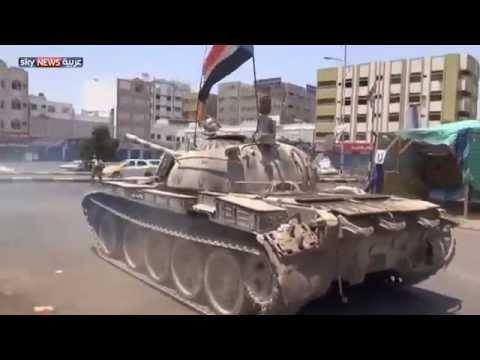 سقوط عدن يهدد الشرعية في اليمن