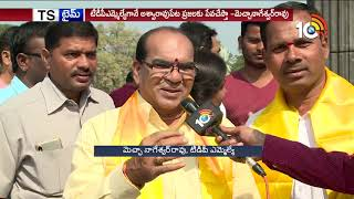 I serve as TDP MLA; never change party: MLA Mecha Nageswar Rao  News