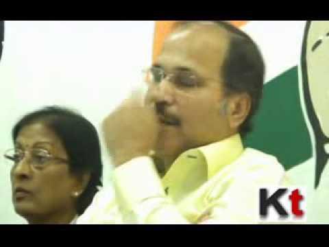 Pradesh Congress President Adhir Ranjan Chowdhury speaking on internal feud in TMC