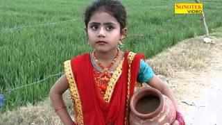 Download Babaria Peer - Na Chhorege Tumko | Bavariya Ka Lifafa | Channprit Channi, Minakshi Panchal 3Gp Mp4