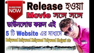 Top 5 websites for download movies in release date on Free