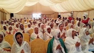 Bemin Bemin Enmeslat | Ethiopian Orthodox Tewhedo Mezmur